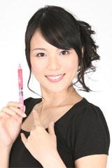 chiko_web_1.jpg